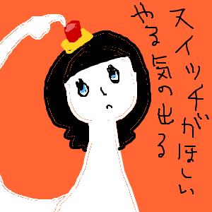 Cocolog_oekaki_2010_11_13_20_58